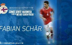 Защитник Хоффенхайма и сборной Швейцарии Шер переходит в Депортиво