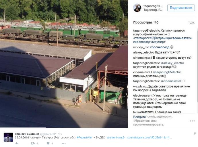 Росія не припиняє зтягувати війська до кордонів України: з'явилося нове фото і відео (1)