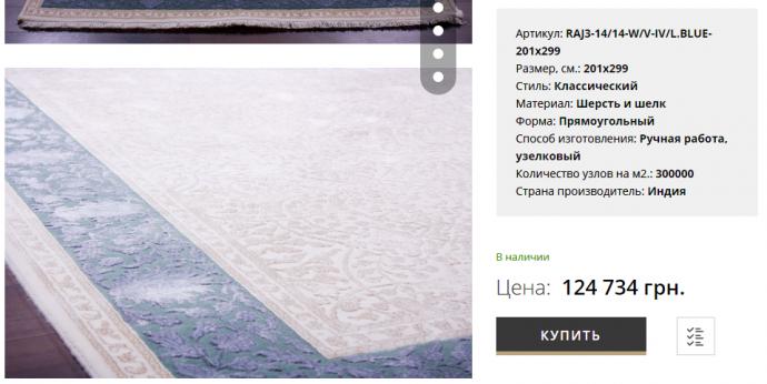 Востребованы ли ковры в наше время и какими они бывают (2)