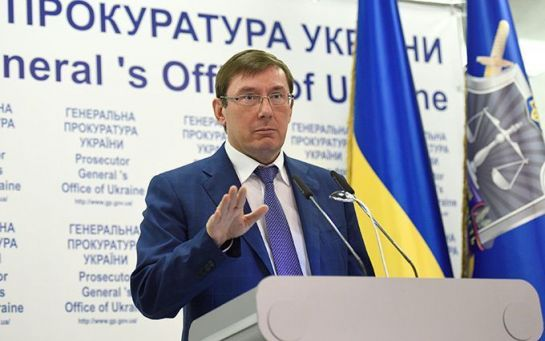 10 невыполненных обещаний генпрокурора Юрия Луценко