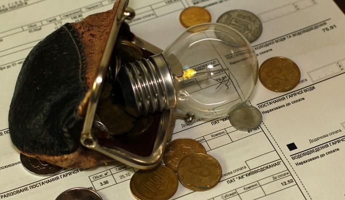 Госстат рассказал, насколько выросла цена за коммунальные услуги
