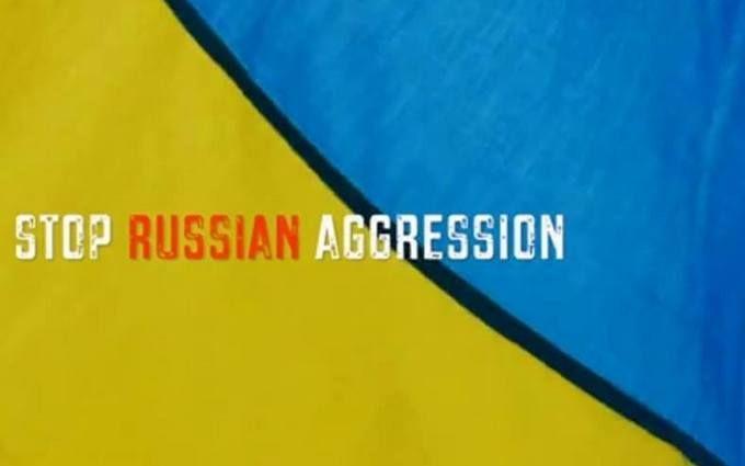 Євросоюз затвердив продовження санкцій проти Росії