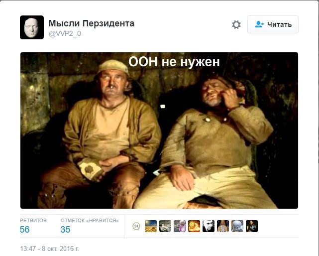 Явка упиря з повинною: мережа вибухнула прогнозами про погану долю Путіна (1)