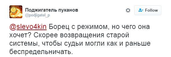 """""""Антигерой"""" Майдану судитиметься з Порошенком (2)"""