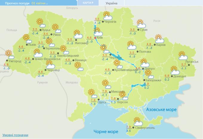 На Украину надвигается арктический фронт: в каких областях ухудшится погода (3)