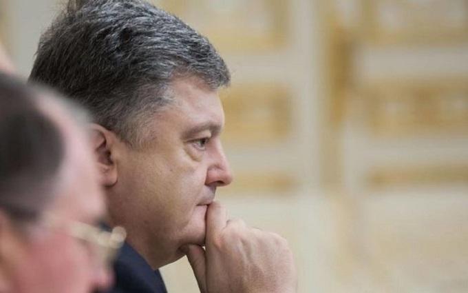 Рада відмовилася створювати комісію щодо офшорів Порошенка: опубліковано відео