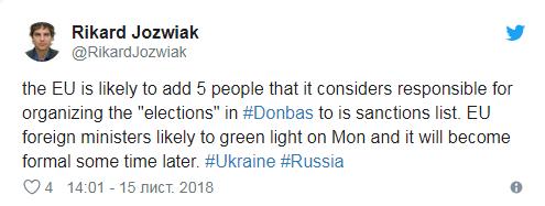"""Евросоюз принял важное решение по """"выборам"""" в ОРДЛО (1)"""