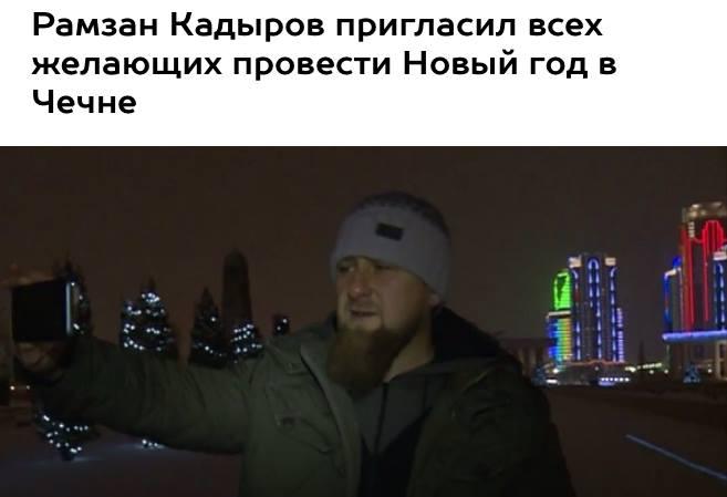 Стрельба в столице Чечни: появились новые видео и важные подробности (1)