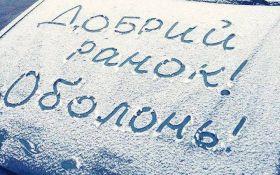 Сніг в Києві і інших містах України розбурхав мережу: з'явилися фото і відео