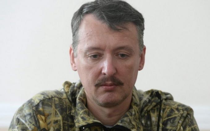 Боевик Стрелков стал миролюбивым: опубликовано видео
