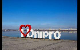 Большинство жителей Днепра считает, что городская власть коррумпирована, - эксперт