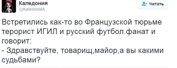 Про російських уболівальників на Євро-2016 склали дотепний анекдот (1)