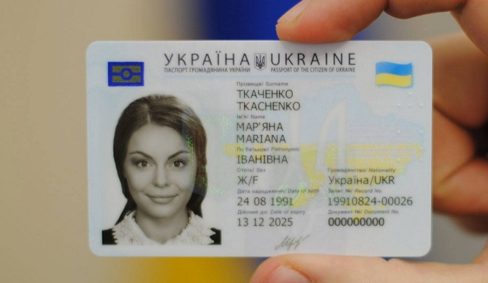 В Украине уже оформлено 20 тысяч ID-паспортов
