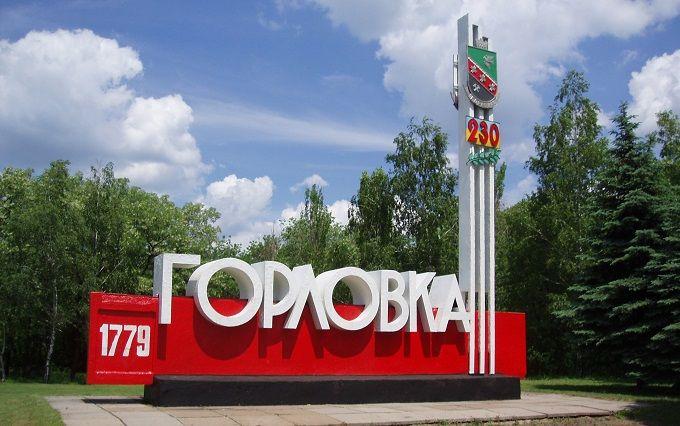Проукраїнські школярі в Горлівці розлютили бойовиків ДНР