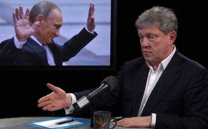 Кандидат впрезиденты РФ сделал громкое объявление — Это Украина