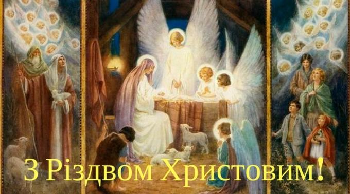 Лучшие поздравления с Рождеством в стихах, СМС и открытках (9)