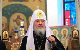 Ждать недолго: у патриарха Кирилла пригрозили жестким ответом Константинополю за автокефалию Украины