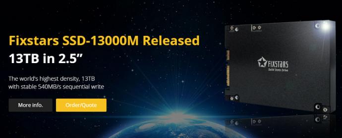 Fixstars анонсувала перший 13-Тбайт SSD в 2,5-дюймовому форматі