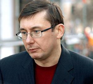 У Луценко есть претензии к спискам оппозиции