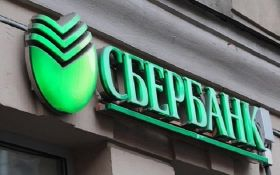Російський банк залили кров'ю ще в одному українському місті опубліковано відео