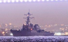 У Чорне море зайшов ракетний есмінець США: з'явилися фото