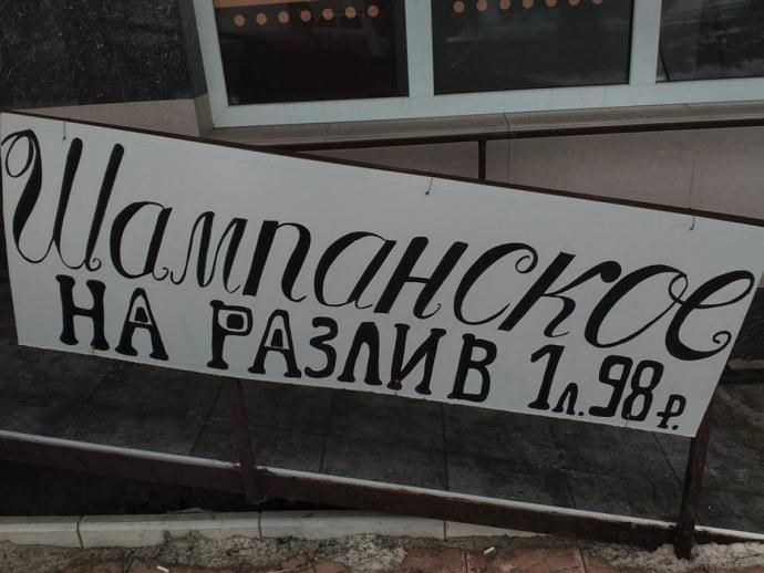 Вышка на Чонгаре для вещания на оккупированный Крым достигает уже 90 метров - Цензор.НЕТ 6271