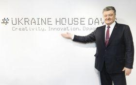 Порошенко виступив з гучною заявою про вступ України в ЄС