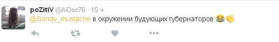 Особенности национальной рыбалки: позор с путинскими фото высмеяли карикатурой (5)