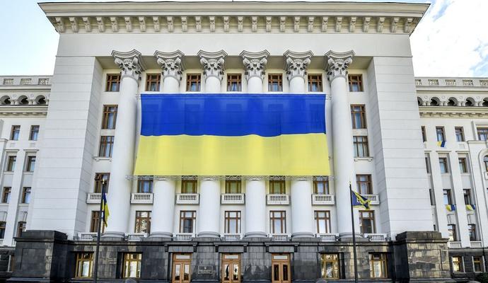 Администрация президента Украины открыта для всех желающих