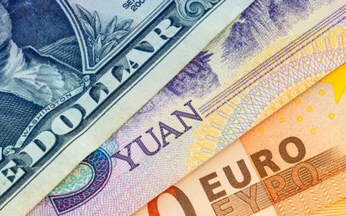 У МВФ прийняли гучне рішення щодо валюти Китаю