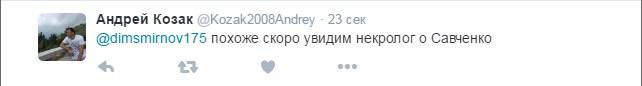 Путінський журналіст виявив інтерес до лайок Савченко: опубліковано відео (3)