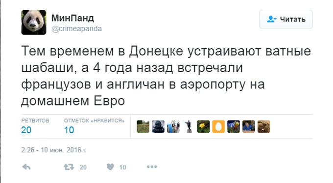 Соцмережі жорстко висміяли мітинг проти ОБСЄ в Донецьку: опубліковано фото і відео (4)