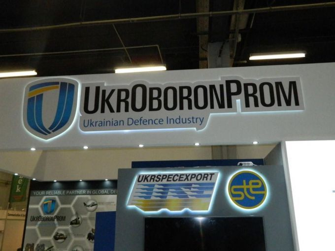 Порошенко звільнив главу «Укроборонпрому»