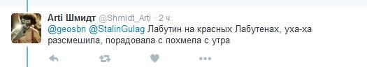 """Вибори в Росії в одному ролику: соцмережі підірвало відео про """"лабутени"""" і Путіна (10)"""