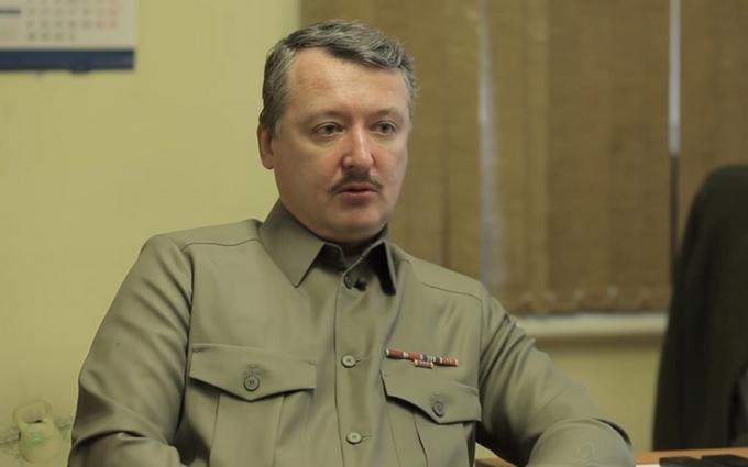 Боевик Стрелков заявил, что Путин боится воевать в Украине: опубликовано видео