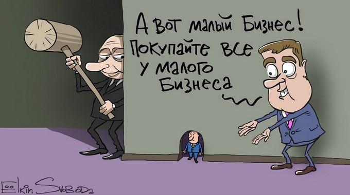 Известный карикатурист показал, как Путин
