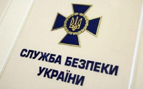 СБУ рассказала, кого из украинских чиновников завербовали боевики на Донбассе