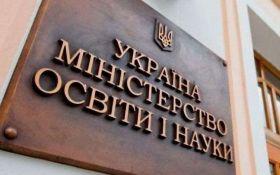 У Міносвіти зробили невтішну заяву про українські університети