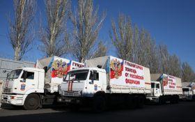 """Не дивно: Росія збрехала щодо чергового """"гумконвоя"""" на Донбасі"""