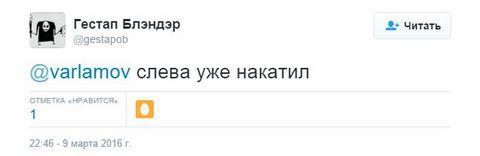 Соцсети развеселила «телепортация» экспертов на российском ТВ (2)