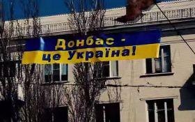 Місто на Донбасі, яке повністю українізує вивіски, отримає 30 млн гривень - Жебрівський