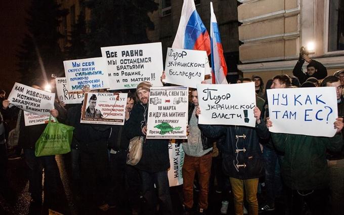 В нападении на украинское посольство в Москве увидели забавную деталь: опубликовано фото