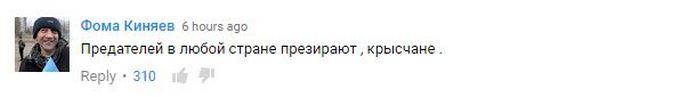 У мережі обговорюють розгін мирного мітингу в Криму: опубліковано відео (1)