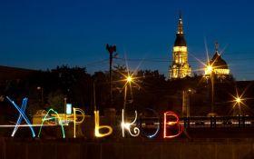 """В Харькове разгорается скандал из-за """"путинской"""" игры для детей: опубликованы фото"""