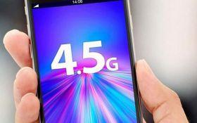 Популярные мобильные операторы запускают 4,5G в Украине: названы города и сроки