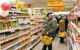 В Украине снизились цены: что подешевело