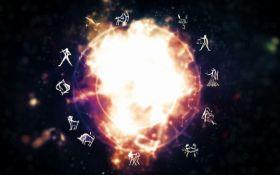 Гороскоп для всех знаков зодиака на неделю с 12 по 18 ноября на ONLINE.UA
