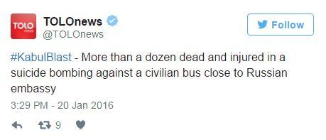 Возле посольства РФ в Афганистане произошел теракт (2)