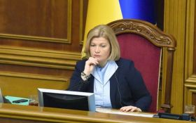 Геращенко рассказала, как Кремль подтвердил факт оккупации Донбасса