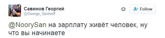У соратника Путіна знайшли десятки квартир і сотні авто: соцмережі в шоці (3)